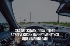 Напишу 20 живых комментариев для продвижения 5 - kwork.ru
