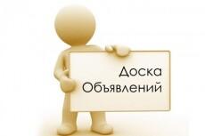 Создам flash или GIF баннеры на любой вкус и цвет 6 - kwork.ru