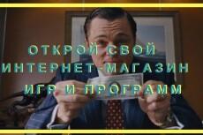 Помогу в выборе работы в Интернете 4 - kwork.ru