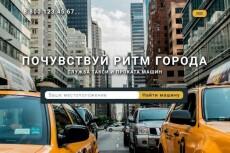 Продающий дизайн лендинга 4 - kwork.ru