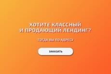 Дизайн мобильного приложения под любое устройство 7 - kwork.ru