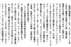 Сделаю перевод на японский или наоборот 12 - kwork.ru