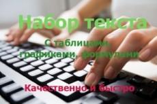 Составлю декларацию по УСН для ИП 6 - kwork.ru