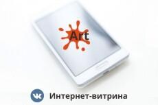 2-е аватарки для сообщества в ВК 5 - kwork.ru