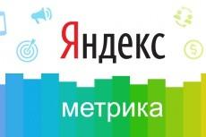 Установлю UMI.CMS на ваш сайт 8 - kwork.ru