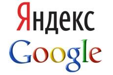 напишу 1500 символов продающего текста 3 - kwork.ru