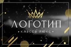 Простой логотип или монограмма 41 - kwork.ru