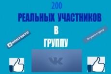 Выполню простой видеомонтаж 3 - kwork.ru