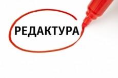 Напишу статью, текст. Уникально, качественно 14 - kwork.ru