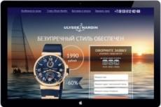 Создам одностраничный сайт-визитку и т. д. Html, css, javascript 29 - kwork.ru