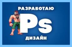 Сделаю дизайн календаря 24 - kwork.ru