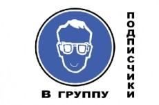 Транскрибация аудио, видео в текст 24 - kwork.ru