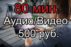 Составлю первичную документацию 4 - kwork.ru