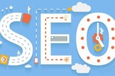 Ускорение индексации страниц Вашего сайта в Яндекс, Google и Bing 28 - kwork.ru
