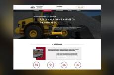 Разработаю уникальный дизайн сайта с продвинутой дизайн-концепцией 40 - kwork.ru