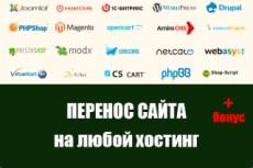 Установка VestaCP Debian, Ubuntu 22 - kwork.ru