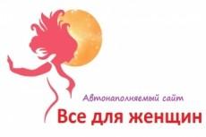 Магазин продажи-покупки файлов 34 - kwork.ru