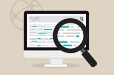 Парсинг сайтов, интернет-магазинов, импорт товаров в Opencart др. CMS 18 - kwork.ru