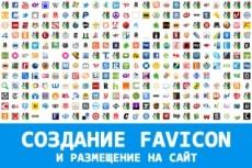 Баннеры. Быстро и качественно 35 - kwork.ru