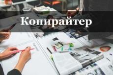 Возьму на наполнение новостной сайт или блог 4 - kwork.ru