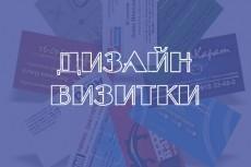 Векторный портрет в стиле Поп-Арт 14 - kwork.ru
