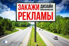 Макет красивой наклейки или крутого стикера 47 - kwork.ru