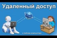 Соберу мощный компьютер для ваших потребностей 7 - kwork.ru