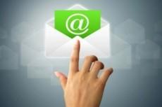 Отправлю ваше письмо на 150 e-mail вручную 11 - kwork.ru