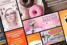 Дизайн групп 3 - kwork.ru