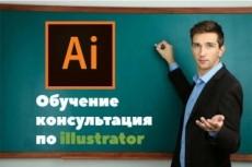 Консультация по системе вентиляции коттеджа 15 - kwork.ru