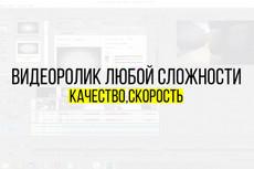 6 секунд рисованного видео с уникальными цветными картинками. Акция 23 - kwork.ru