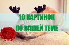 Быстро и качественно наберу текст с любого носителя (фото, сканы и др) 25 - kwork.ru