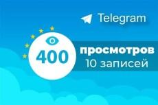 Парсинг поисковых подсказок Google/Yandex/Bing 8 - kwork.ru