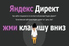 Планета игр (демо-сайт в описании) 15 - kwork.ru