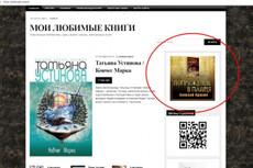 Реклама и PR 32 - kwork.ru