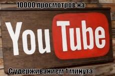 400 вступлений в вашу группу в OK 3 - kwork.ru