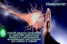 Сделаю 5 уникальных фото под ключевые слова 44 - kwork.ru