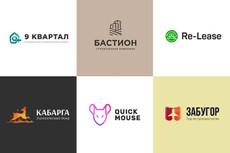 Дизайн этикетки 29 - kwork.ru
