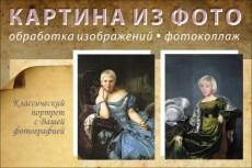 нарисую красивую иллюстрацию 14 - kwork.ru