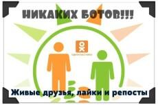 Чертеж, план, карта в Awtocad, Corel Drew, Surfer 5 - kwork.ru
