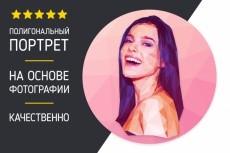 Сделаю классное оформление аккаунта в Instagram 94 - kwork.ru