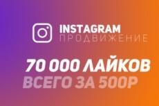 Сделаю оформление группы вконтакте 21 - kwork.ru