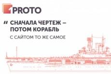 Создам качественный дизайн одностраничного веб сайта, один раздел 500р 16 - kwork.ru