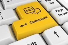 Наполнение форумов, блогов, комментарии к статьям и новостям 11 - kwork.ru