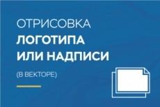 Дизайн главной страницы сайта 53 - kwork.ru