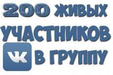 За день 100 живых комментариев 3 - kwork.ru