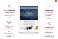 Перенос сайта WordPress на новый хостинг или домен 27 - kwork.ru