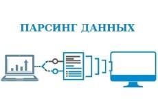 Все работы по переезду сайта 5 - kwork.ru