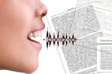 Транскрибация, перевод аудио или видеозаписи в текст 19 - kwork.ru