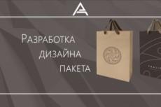 Фирменный стиль 40 - kwork.ru
